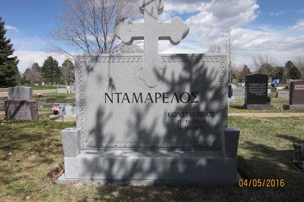 Mile High Memorials | Custom Stone Memorials | Denver, Colorado