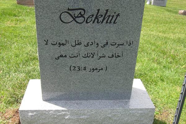 denveruprightmemorials9