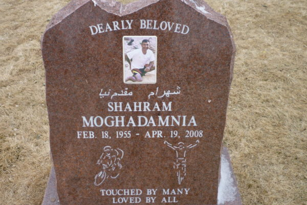 Moghadamnia