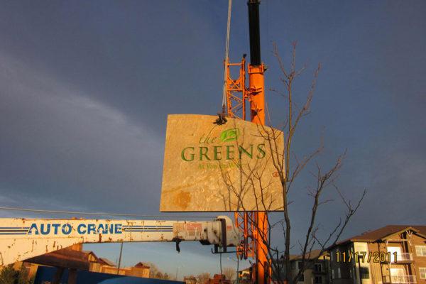 Green install 1