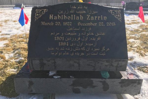Zarrin